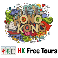 Hong Kong Free tours
