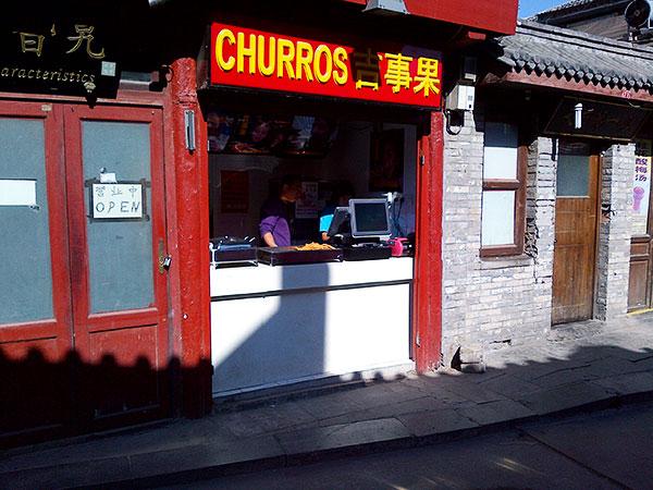 churros en madrid_chinos